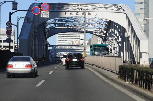 今日の一枚「かちどき橋」