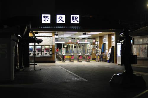 今日の一枚「柴又駅」