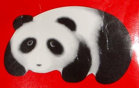 中国のたれぱんだ?と言う話。誰か正体を知りませんか?。